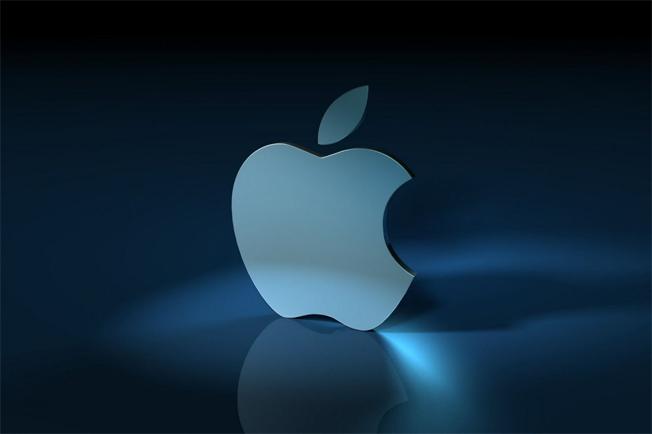 Apple Adobe Executive