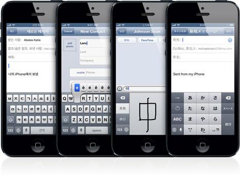 iPhone 5 Global Roaming