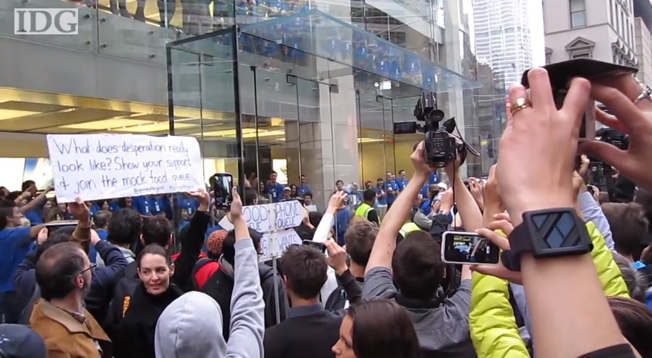 iPhone 5 Lines Video