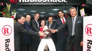 iPhone Giveaway RadioShack