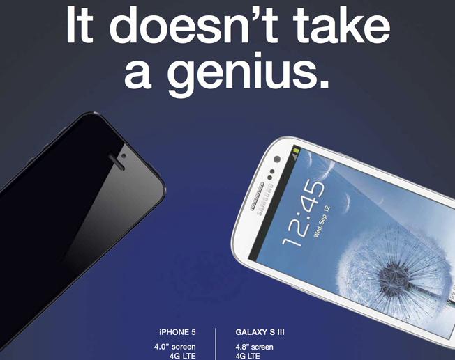 Apple Samsung Patent Trial Verdict