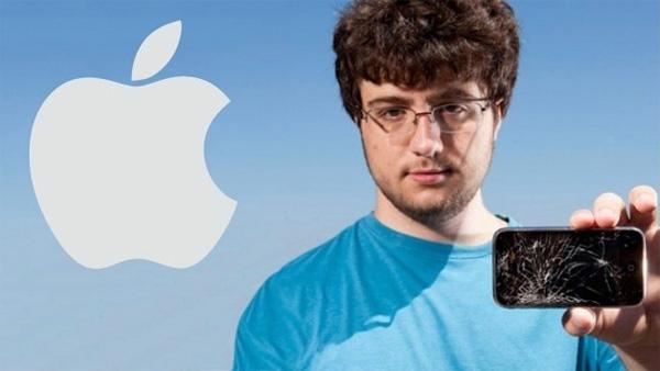 comex-iphone-hacker