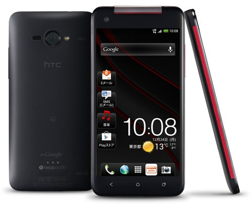 HTC J Butterfly Specs