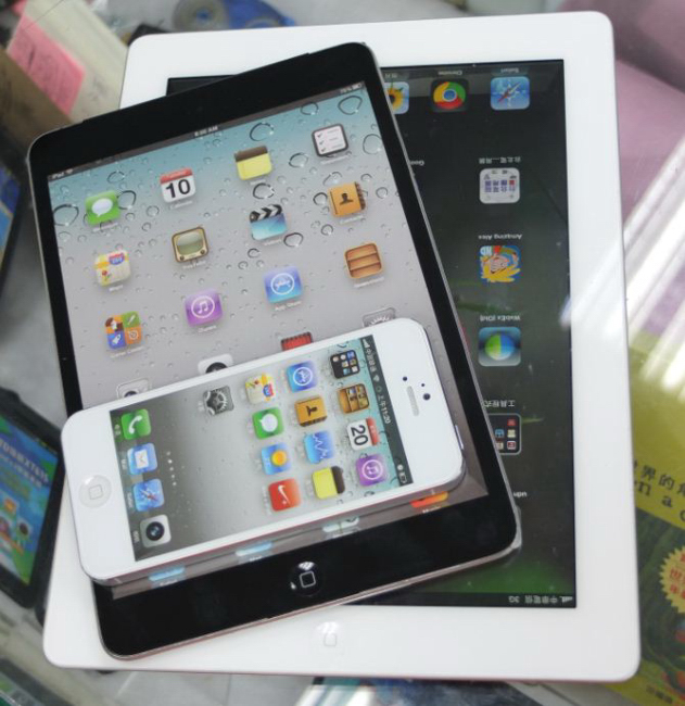 Apple iPad Mini Mockup