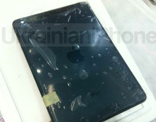 iPad Mini Leak