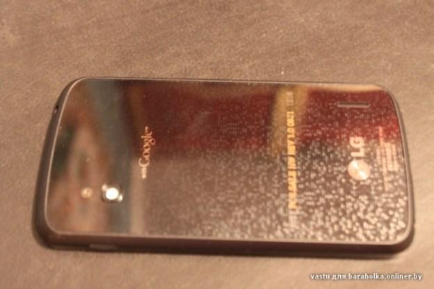 LG Nexus Smartphone