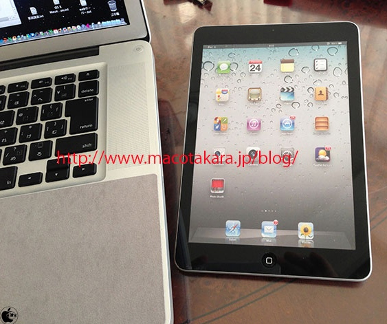iPad mini leak