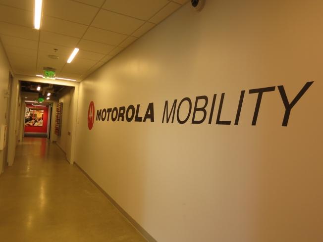 Google Motorola Merger Analysis