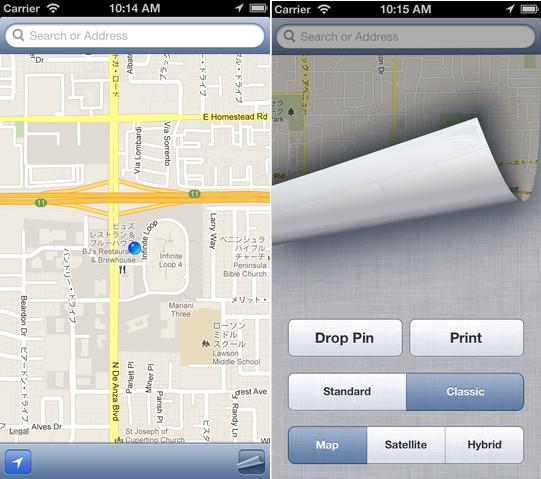 Google Maps iOS 6 App