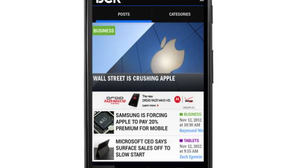 BGR Android