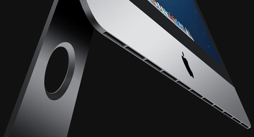 Apple iMac Manufacturing