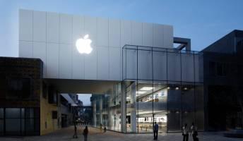 Apple iPhone 5C China Analysis