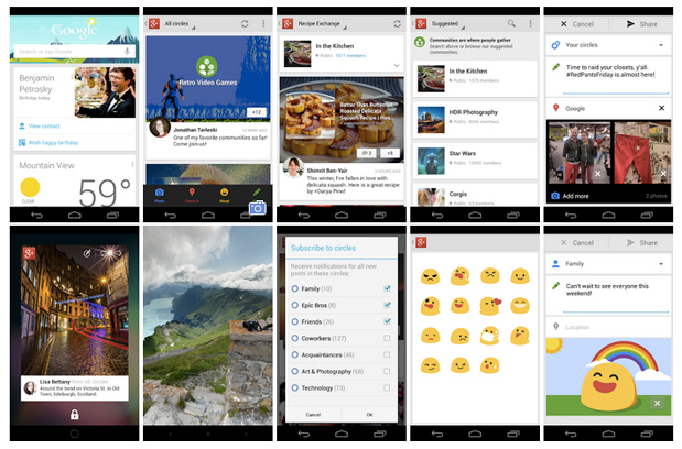Google Plus Android Update