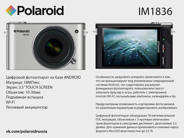 Polaroid Android Camera