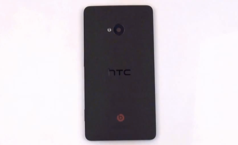 HTC M7 Name Rumor