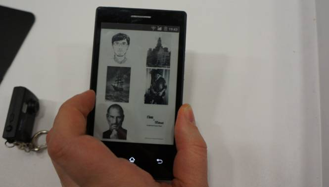 E Ink Android Phone