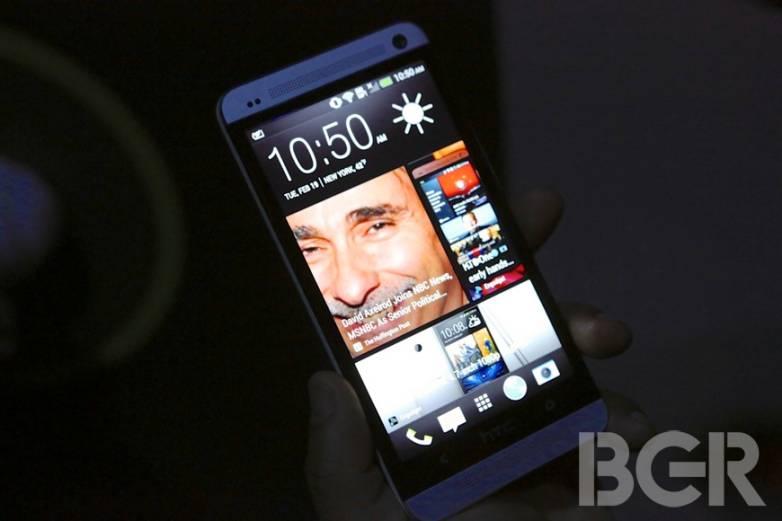 HTC One Analysis