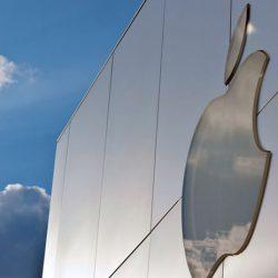 Apple Intern Program