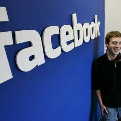 Facebook Privacy Update: what it knows about you