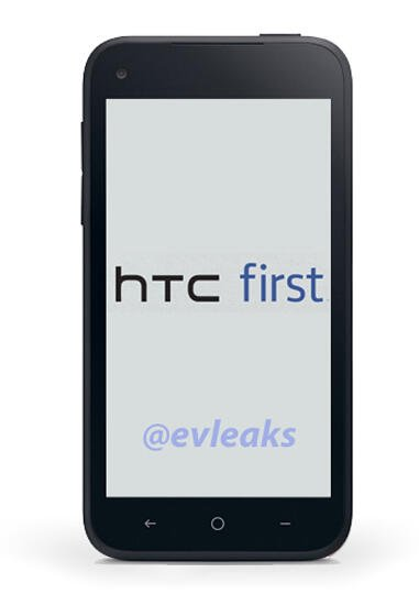 htc-first-render-leak