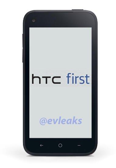 htc-first-render-leak