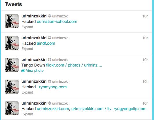 North Korea Anon hack