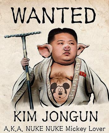 Anon Kim Jong Un