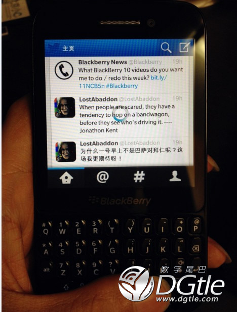 blackberry-r10-leak-2