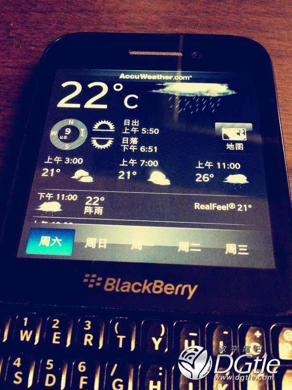 blackberry-r10-leak-3
