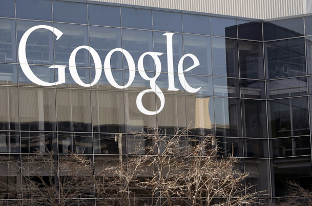 Google Intern Program Details