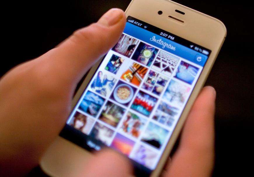 Instagram Hack Private Photos