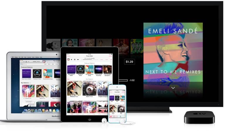Apple iTunes Store Overhaul
