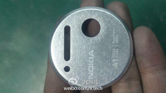 Nokia EOS Specs