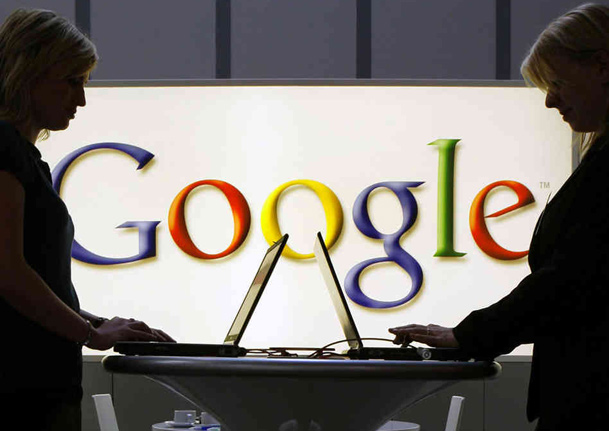 Google Right To Be Forgotten Merrill Lynch