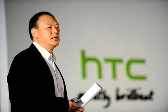 HTC One Verizon Analysis