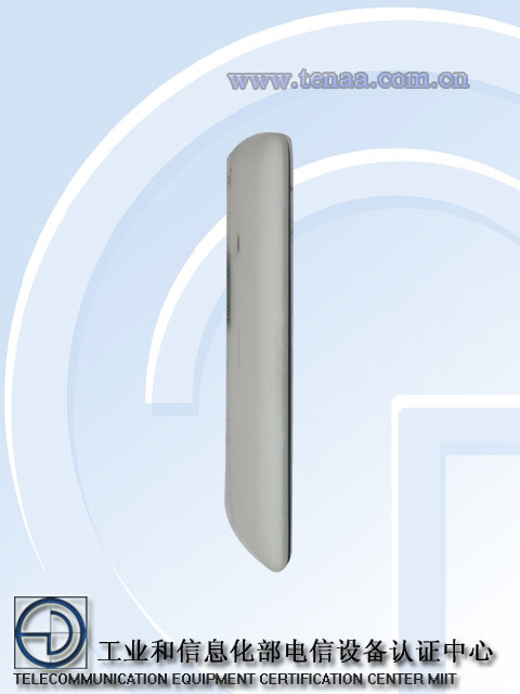 lumia-625-cert-3