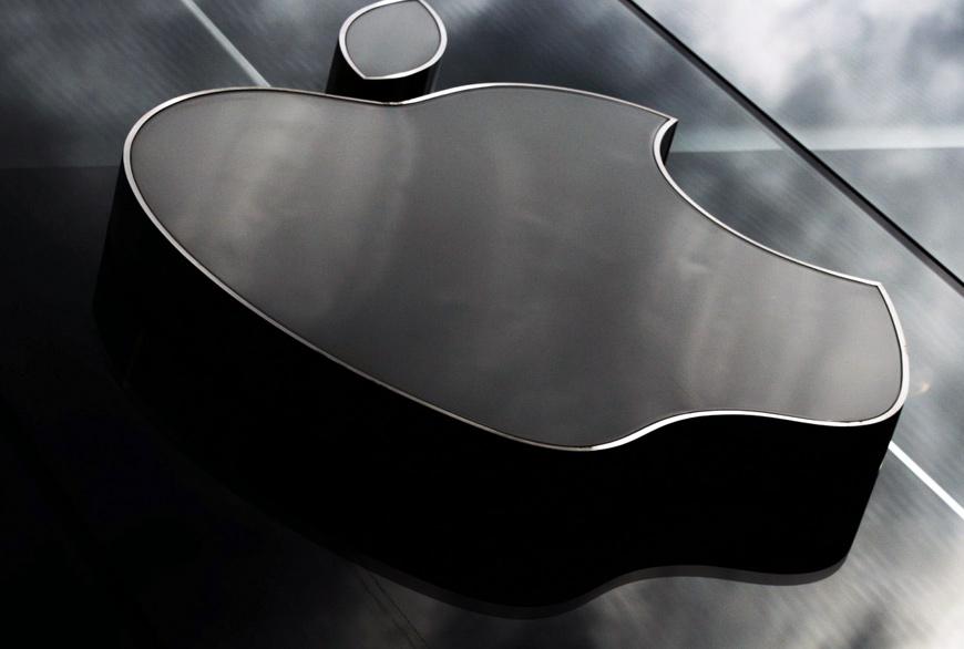 Apple Vs FBI DOJ Motion