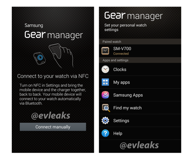 galaxy-gear-manager-leak