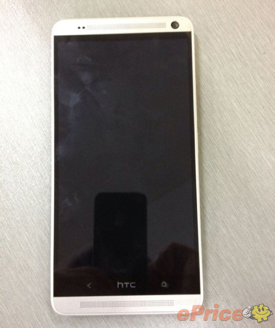 htc-one-max-leak-1
