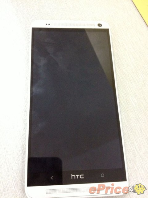 htc-one-max-leak-2