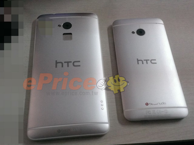 HTC One Max Specs Fingerprint Scanner