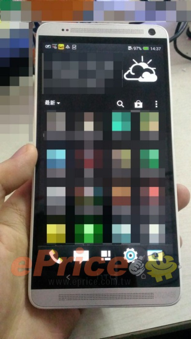 HTC-One-Max-Leak7