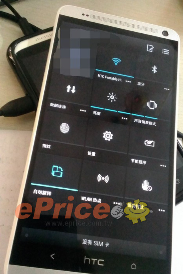 HTC-One-Max-Leak8