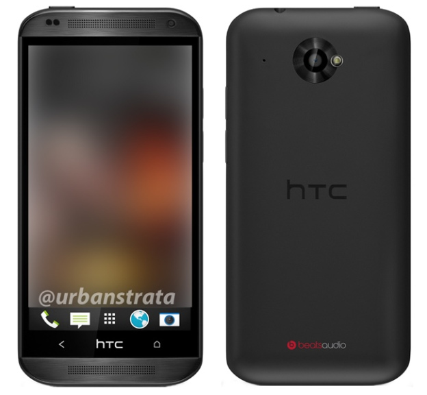htc-zara-leak