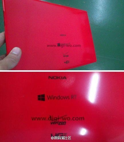 nokia-windows-rt-tablet-leak
