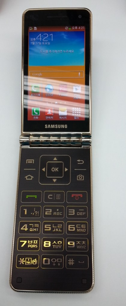 samsung-galaxy-folder-leak-1