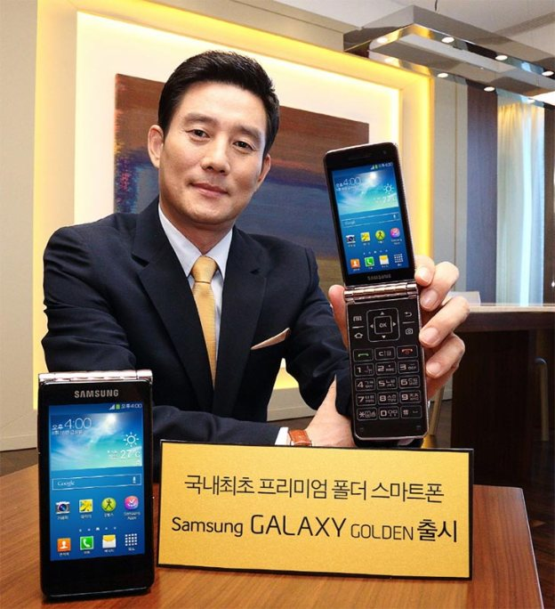 samsung-galaxy-golden-2