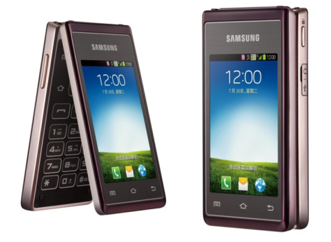 Samsung Hennessy Launch Release Date