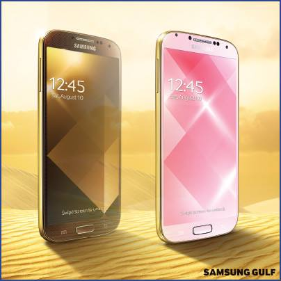 Gold Brown Gold Pink Galaxy S4
