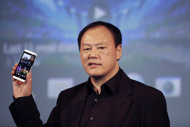 HTC High-End Smartphone Strategy